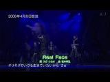 [rus sub] Shounen Club Special - Kame (2012.03.28)
