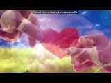 Основний альбом под музыку Привет, доброе утро, мир! - Coca Cola - Happy New Year 2013. Picrolla
