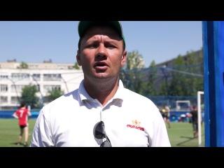 Интервью организатора турнира Футбол в каждый двор от МВГ - Онищенко