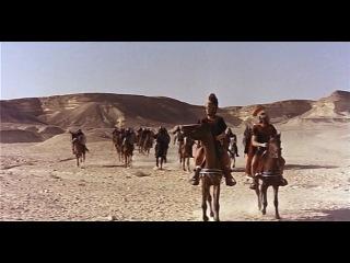 Исторический фильм.Сын Спартака.1964.