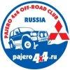 Pajero Club Russia Официальная группа