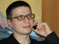 Dmitriy Mironov, Tyumen