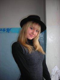 Кристи Архандеева, 4 августа 1992, Ульяновск, id8075720