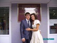 Мария Волкова, 17 мая 1992, Тольятти, id89759313