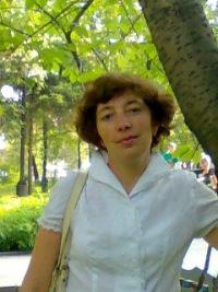 Евгения Аржанович, 2 сентября 1972, Новосибирск, id94591316