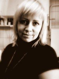 Svetlana Berezneva, Jonava