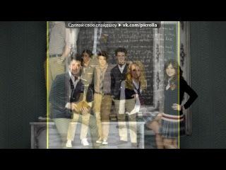 «JONAS» под музыку Camp Rock (из фильма) [vkhp.net] - We Rock (Братья Джонас и Деми Ловато).. Picrolla