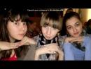 «Я НаТаШкА НаСьКа ВлАдКа♥*» под музыку Для меня вы самые самые - Алина,Кристина,Наташа,Юля,Август и Даня.