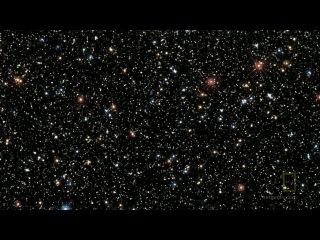 Известная Вселенная.