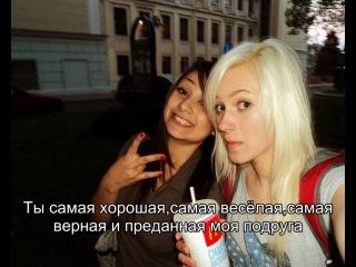 С 18-ти летием ,Стелла Кареновна Хачатрян