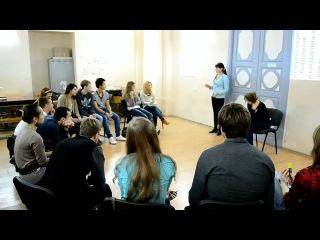 Тренинги ИМЭМ Тайм-Менеджмент (c) СG SK