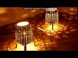 Всё для Дома под музыку Natalia Kills Feat. Far East Movement  - Lights Out (Dj Torrent remix). Picrolla
