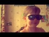 «лучшая  любимая подруга и я!» под музыку Hi-Fi(Митя Фомин) - Нам пора(Mistika Project Remix). Picrolla