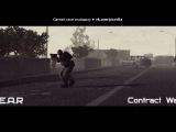 Пользовательские скриншоты под музыку Yogi Feat. Ayah Marar - Follow You (Xilent Remix)Du