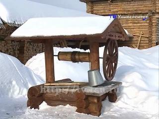 Народные инновации в деревне Семилужки