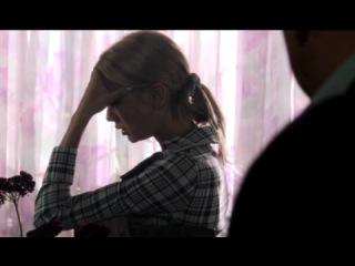«След Саламандры» (ТВ трейлер)