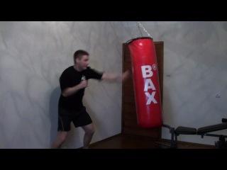 Я тренируюсь дома, без перчаток и защиты ног (Русский стиль рукопашного боя)
