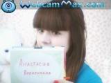 Анастасия Волконская
