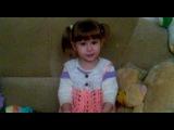 Милька поёт песенку. - Видео@Mail.Ru  моя дочурка..