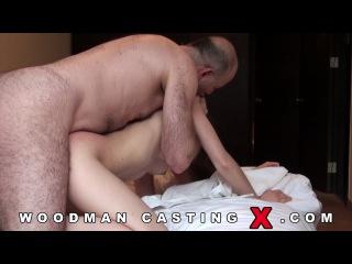 WoodmanCastingX - Красивое порно