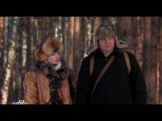 Медвежий угол. 28 серия