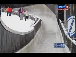 Бобслей / Кубок Мира 2011-2012 / Германия / Мужчины (четверки) / 1 и 2 попытка / Россия2