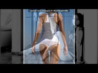 «(18+)» под музыку 9 Грамм - Секс ( качает тема). Picrolla