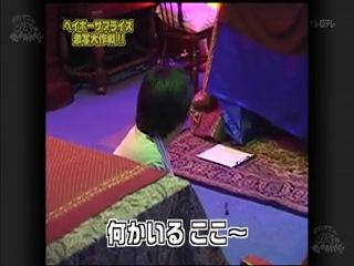 Gaki no Tsukai #959 (2009.06.14) — Surprise Heipo Photos
