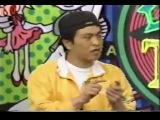 Gaki no Tsukai #339 (1996.09.22) — Miracle Dream Game