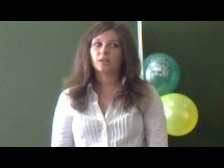 Выступление активного участника научной работы в СПИГ 1 сентября 2011 года