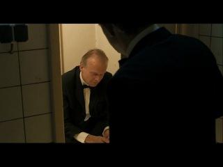 Официант / Ober / Алекс Ван Вармердам , 2006 (драма, комедия)