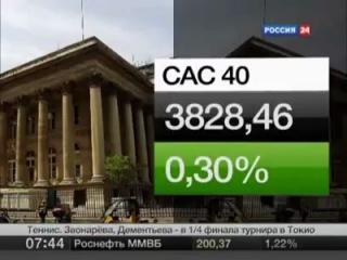 канал Россия 24 Мария Китаева в прямом эфире