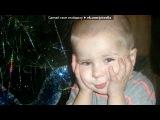 «брат» под музыку Dj Dimoshik - Писк на звонок для Ельца (Phone Version)\ 2011 \ radio \ hit \ mc zali \ alenu \ alene \ алена даст \ мс зали \ алены \ алене \ хит \ 2011 \ прикол \ зима \ весна \ радио . Picrolla