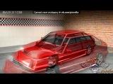 Лига Скорости под музыку nfs - Nobody (Need For Speed Underground 2 OST) . Picrolla