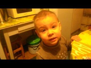 Валерик поёт про День рожденья...