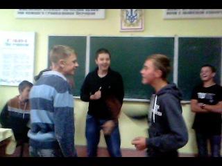 Наш 9 клас в ролях Бєлий, Місько, Жека і Сєрий продюсер Віталік Галац!