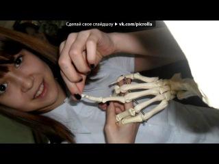 «shool*» под музыку Ханна Монтана - True Friend. Picrolla