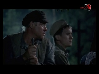 Лето волков (Капли крови на цветущем вереске) 3 серия из 6 (2011)