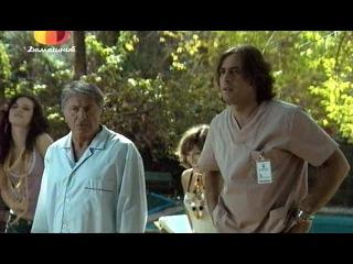 Los Simuladores (Авантюристы) 2x09