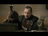 Кровные узы (2008) Серии 3-4