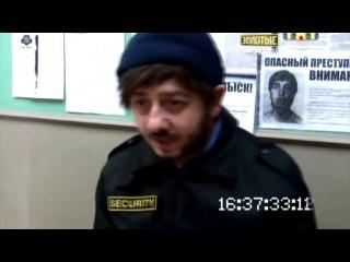 Александр Радионович Барадач 11 серия