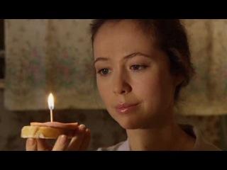 Принцесса и нищенка (1 серия) (2009)