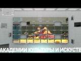 Центр современной хореографии В МИРЕ ТАНЦА, город - Мичуринск - заставка!