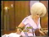 1981 г. №14 Долли Партон