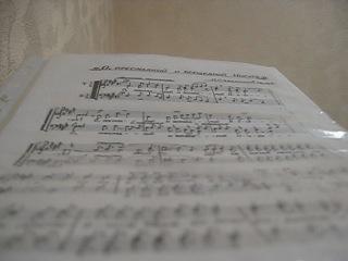 Трисвятое муз. иером. Филиппа (Неседова) д.2