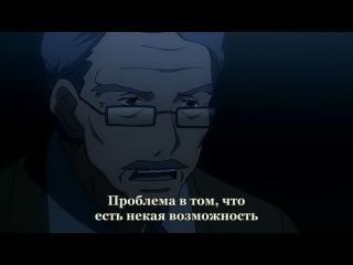 Когда плачут цикады: Вспышка / Higurashi no Naku Koro ni Kaku Outbreak / Хигураши: Эпидемия - OVA-3 (Субтитры) 2013