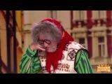 Уральские пельмени.Бабушка переходит дорогу=)
