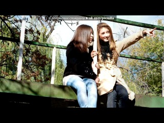 «фотосессия осень 2011 год» под музыку lemonade mouth - more than a band. picrolla