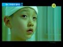 Yoon Eun Hye 윤은혜-Baby V.O.X. 베이비복스 Missing You