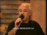 Леонид Газиханов - Ой, да не вечер